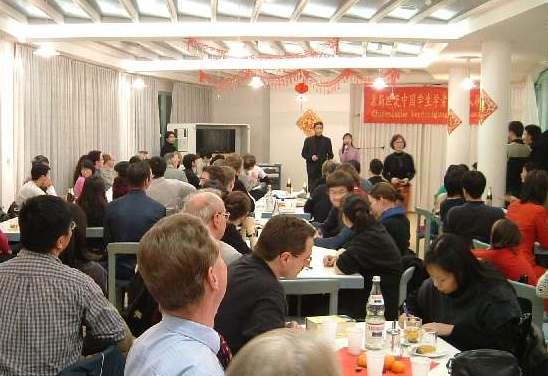 2003 年春节联欢晚会 chinesische neujahrsfeier